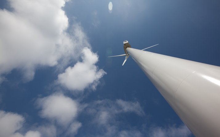 wind turbine against the sky